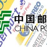 ¿Qué servicio de correos entrega desde china?