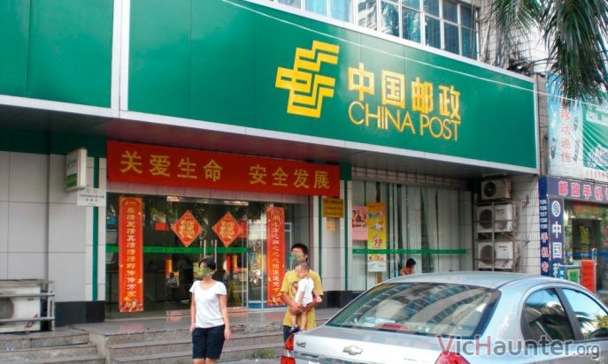 china-post-office-transit-center
