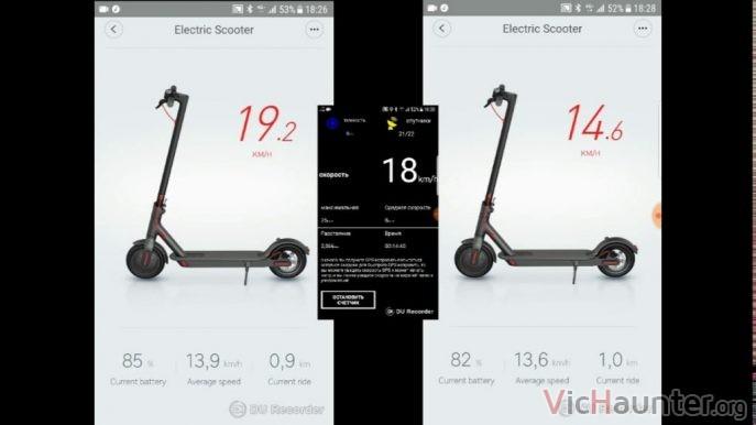 xiaomi-m365-smartphone