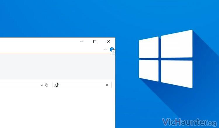 Cómo buscar con carácteres especiales en Windows 10