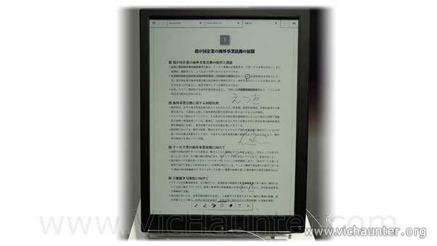 Sony-lanza-una-libreta-electrónica