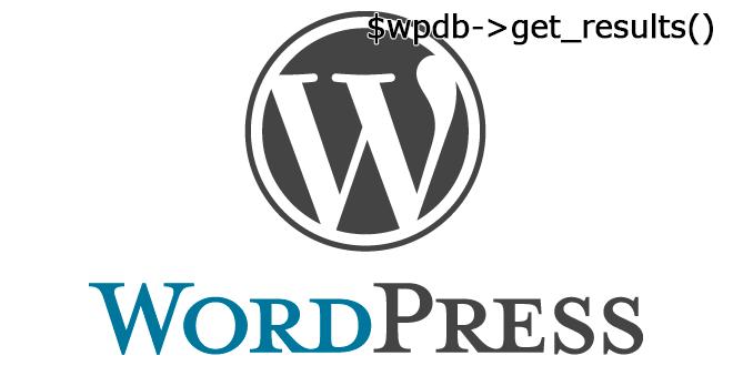 Wordpress-wpdb-get_results