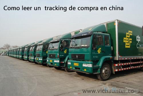 Como leer un tracking china