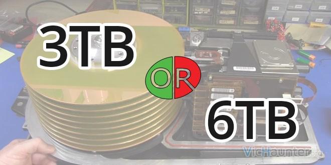 ¿Es mejor comprar discos duros grandes?