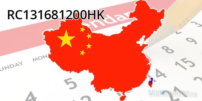 Cuanto tarda en aparecer un paquete en el tracking al comprar en china